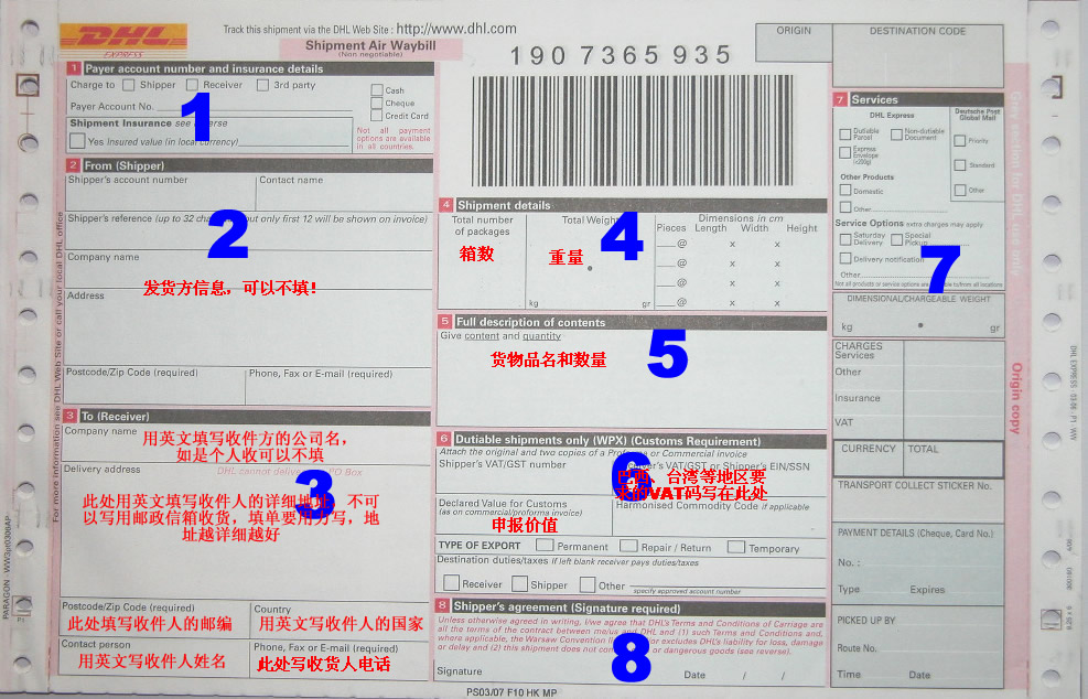 how to cancel dhl shipment